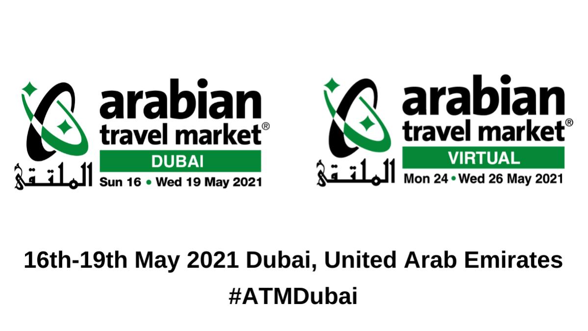 ATM 2021 Dubai Interior Today